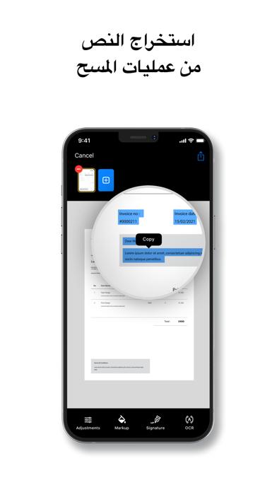 Scanner App - Cam to PDFلقطة شاشة4