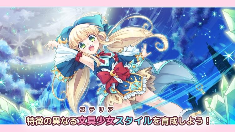 ステリアデイズ・ウィキッド screenshot-4