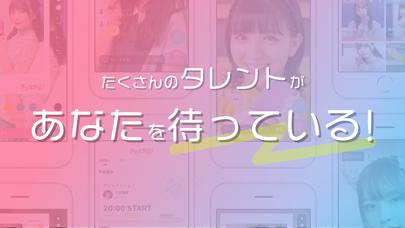 チェキチャ!〜タレントとアプリで特典会するならチェキチャ!〜のおすすめ画像6