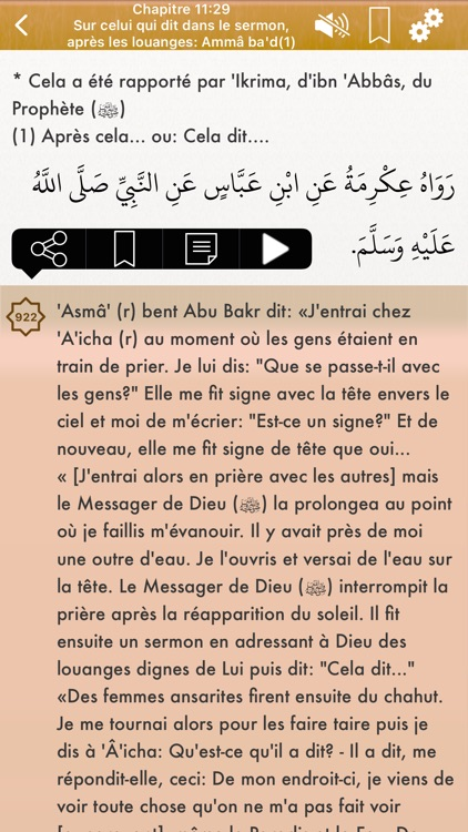Sahih Bukhari Audio Français screenshot-2