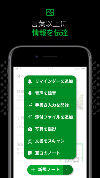 Evernote ScreenShot2