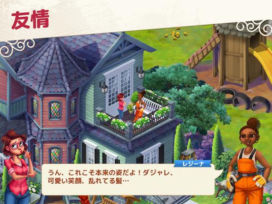Lily's Gardenのおすすめ画像3