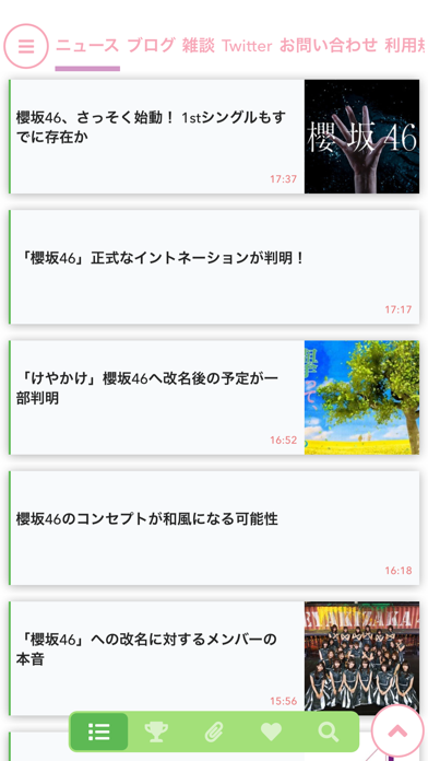 https://is5-ssl.mzstatic.com/image/thumb/PurpleSource114/v4/37/72/5a/37725a44-3fde-a102-a534-5e89c27f5af2/f2ac57cb-d4bc-4d7c-a0b5-d0bdbd21dcc6_Simulator_Screen_Shot_-_iPhone_8_Plus_-_2020-10-09_at_09.55.52.png/392x696bb.png