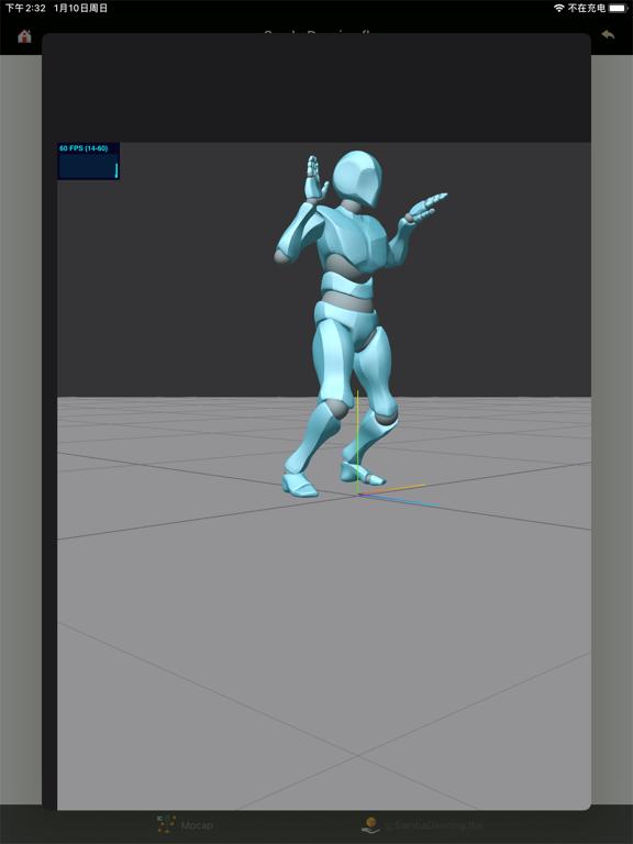 AnimTool screenshot 5