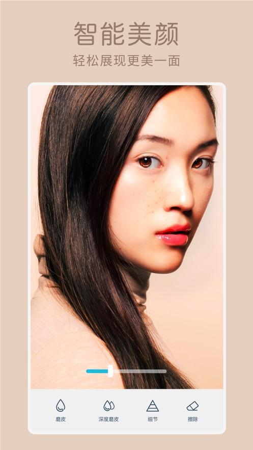Facetune2 - Lightricks的专业美颜相机 App 截图