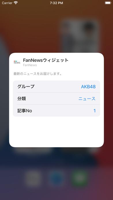 FanNewsのおすすめ画像6