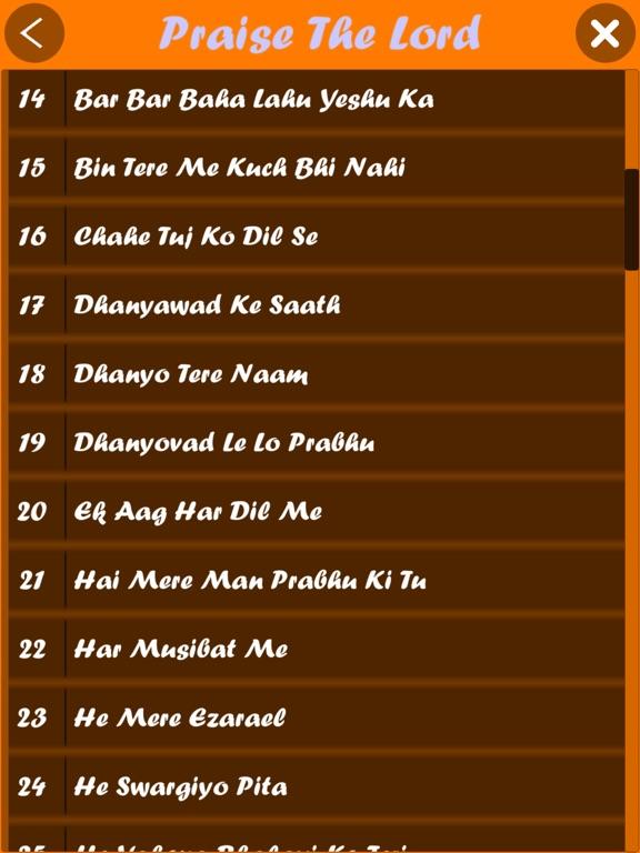 Hallelujah (Hindi Songs) screenshot 10