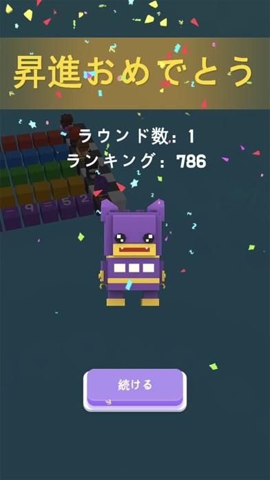 ナンバー走れ - 数学パズルゲームのスクリーンショット5