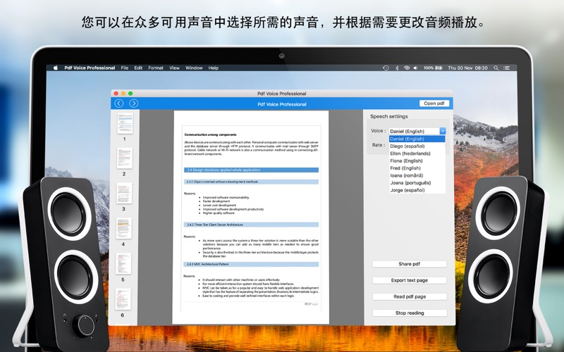 PDF Voice Professional