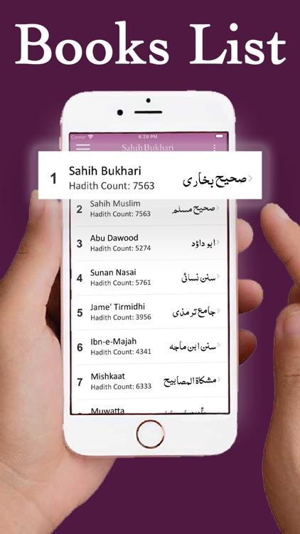 Hadith Collection English screenshot-4