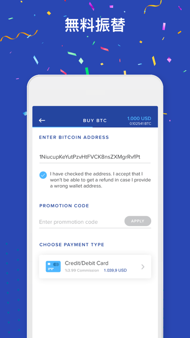 Koinal: Buy Bitcoin instantlyのスクリーンショット7
