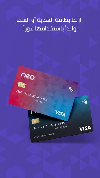 NEO: Instant Visa Cards screenshot-5