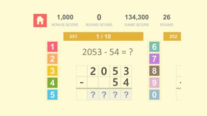 数学の基礎 Math Quiz - 自然数 加算、減算 4紹介画像6