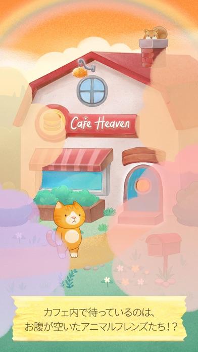 カフェヘーブン - 猫のサンドイッチ紹介画像2