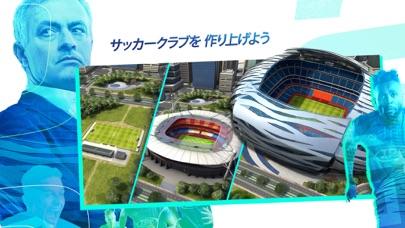 Top Eleven: サッカー マネージャー ゲーム ScreenShot0