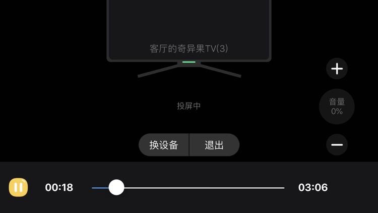 呦呦诗词-听儿歌学古诗看动画片 screenshot-9