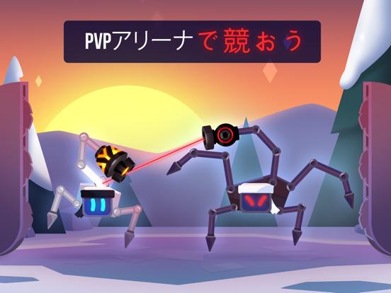 Robotics!のおすすめ画像5