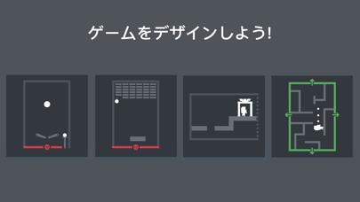 Tinybopによる無限のアーケードのおすすめ画像1