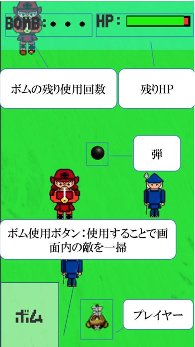 HISTORY SHOOTING screenshot 2