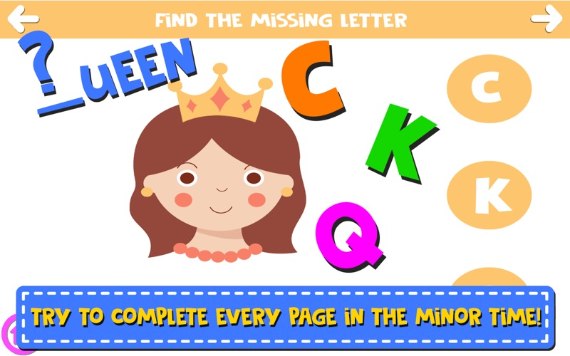 Finding The Missing Letter screenshot 7