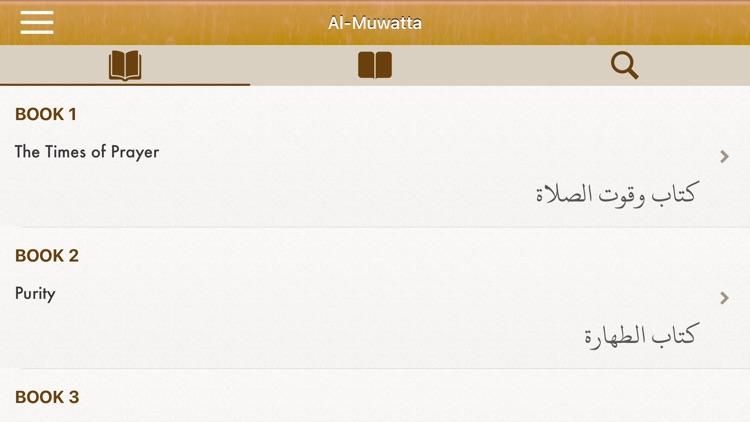 Al-Muwatta Pro: English,Arabic screenshot-5