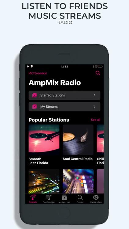 BASS BOOSTER,SOUND BOOSTER,AMP screenshot-7