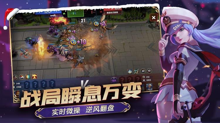 荣誉指挥官 screenshot-4