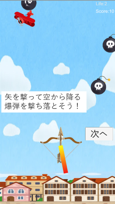 BombShooter screenshot 1