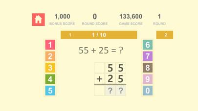 数学の基礎 Math Quiz - 自然数 加算、減算 3紹介画像2