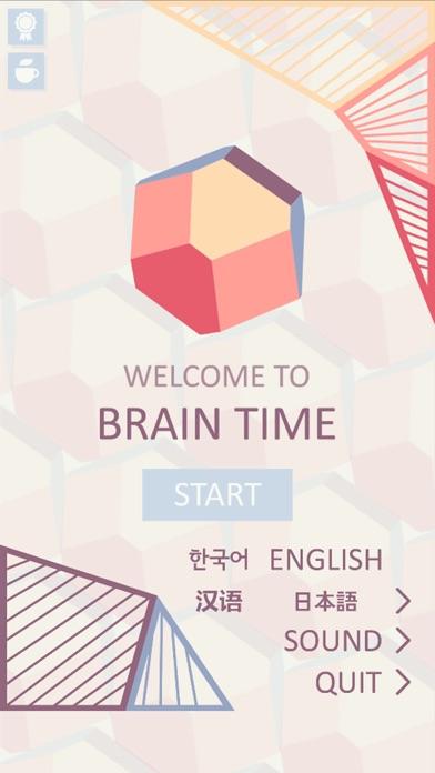 BrainTime紹介画像1