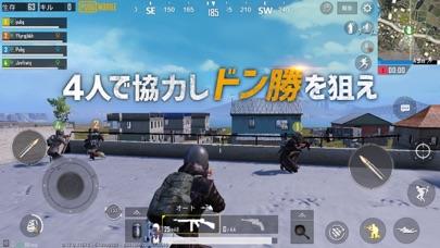 PUBG MOBILE ScreenShot2