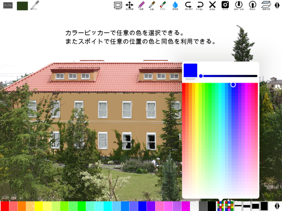https://is5-ssl.mzstatic.com/image/thumb/PurpleSource114/v4/53/e4/d5/53e4d5ef-6577-18af-2a94-44ff1ff0cd0b/f0ed134a-bb7f-4ec3-a1ad-227f542efebb_Simulator_Screen_Shot_-_iPad_Pro__U002812.9-inch_U0029__U00282nd_generation_U0029_-_2020-10-23_at_10.41.29.png/552x414bb.png