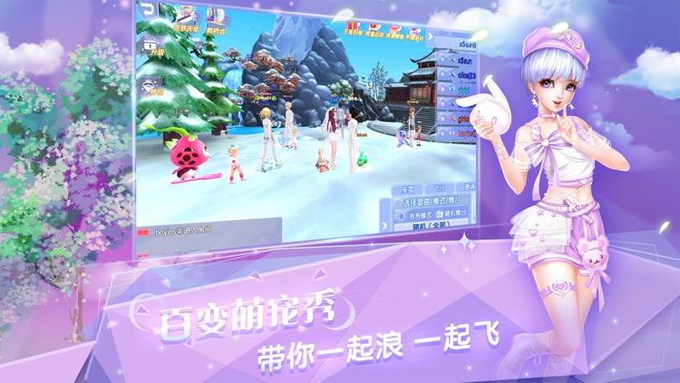炫舞浪漫爱-养宠生娃吹泡泡 screenshot-4