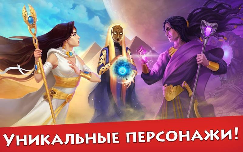 Cradle of Empires скриншот программы 5