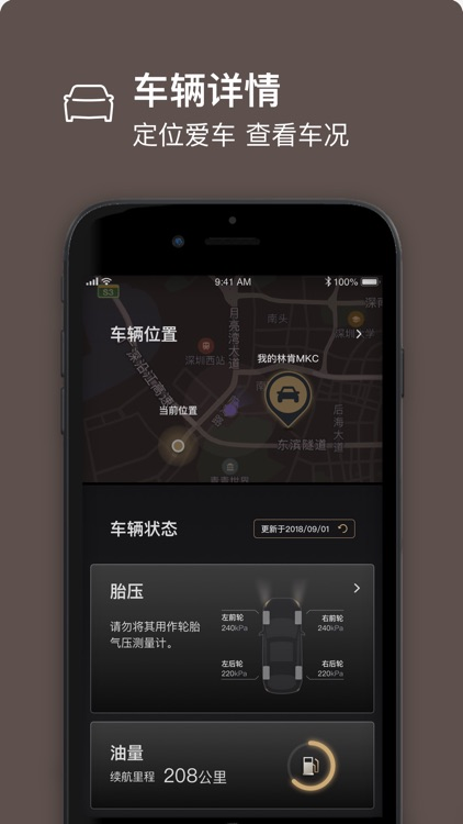 林肯之道 screenshot-4