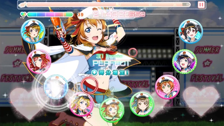 Love Live! 学园偶像祭 screenshot-6