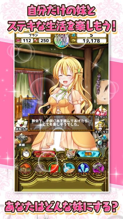 ポケットガール2 ~魔王を狩るモノ~ 本格美少女育成ゲーム screenshot-6