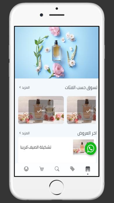 Issa Mohammedلقطة شاشة2