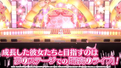 ラブライブ!スクールアイドルフェスティバルALL STARSのおすすめ画像4