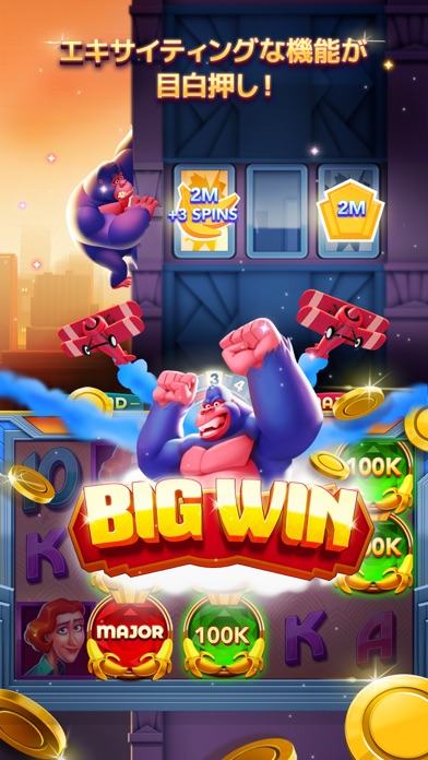 Big Fish Casino - カジノスロット&ゲームのおすすめ画像2
