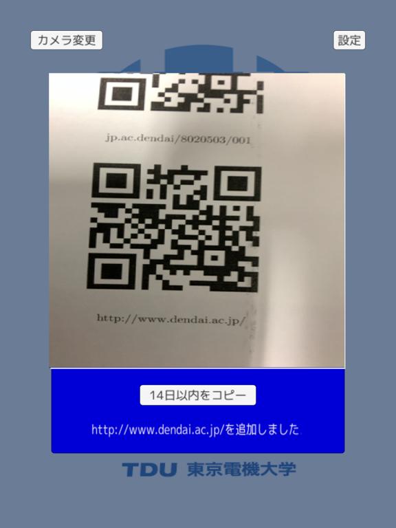 https://is5-ssl.mzstatic.com/image/thumb/PurpleSource114/v4/59/cb/cf/59cbcfbd-98c4-c576-2640-15d0603ed69c/eb469a9b-3d6f-41b9-acd9-af34f9188a3c_ipadpro20.png/576x768bb.png