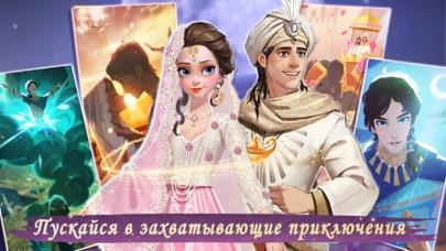 Time Princess: Dress Up для ПК 1