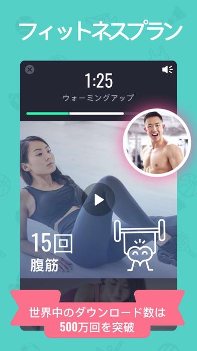 30日間 筋トレ 運動 チャレンジ 体重管理のおすすめ画像1