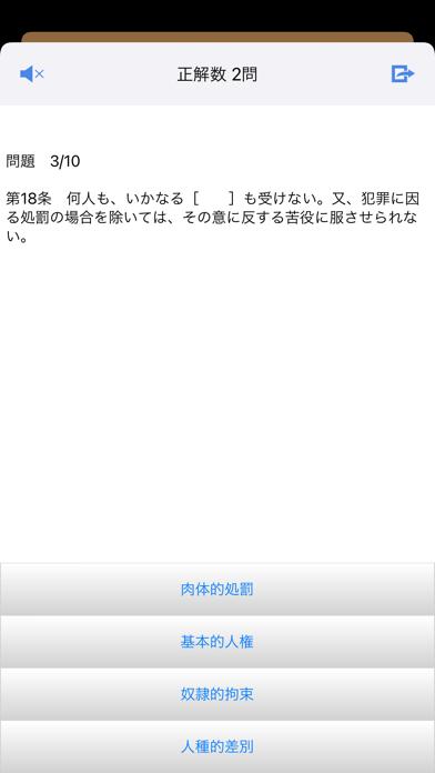 https://is5-ssl.mzstatic.com/image/thumb/PurpleSource114/v4/5c/77/8a/5c778a16-ccda-6f2c-a59b-0149bef96cf3/57410a49-3936-434b-83f7-2a3a28d0b865_Simulator_Screen_Shot_-_iPhone_8_Plus_-_2020-10-31_at_12.17.47.png/392x696bb.png
