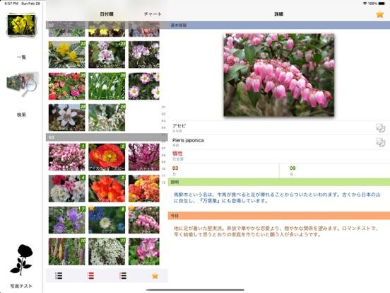 https://is5-ssl.mzstatic.com/image/thumb/PurpleSource114/v4/5c/83/fb/5c83fb82-3a3d-d0b7-6b80-f3c892682df7/82b04b6e-e162-496a-927d-67c349ecb9ba_Simulator_Screen_Shot_-_iPad_Pro__U002812.9-inch_U0029__U00284th_generation_U0029_-_2021-02-28_at_18.57.00.jpeg/552x414bb.jpg