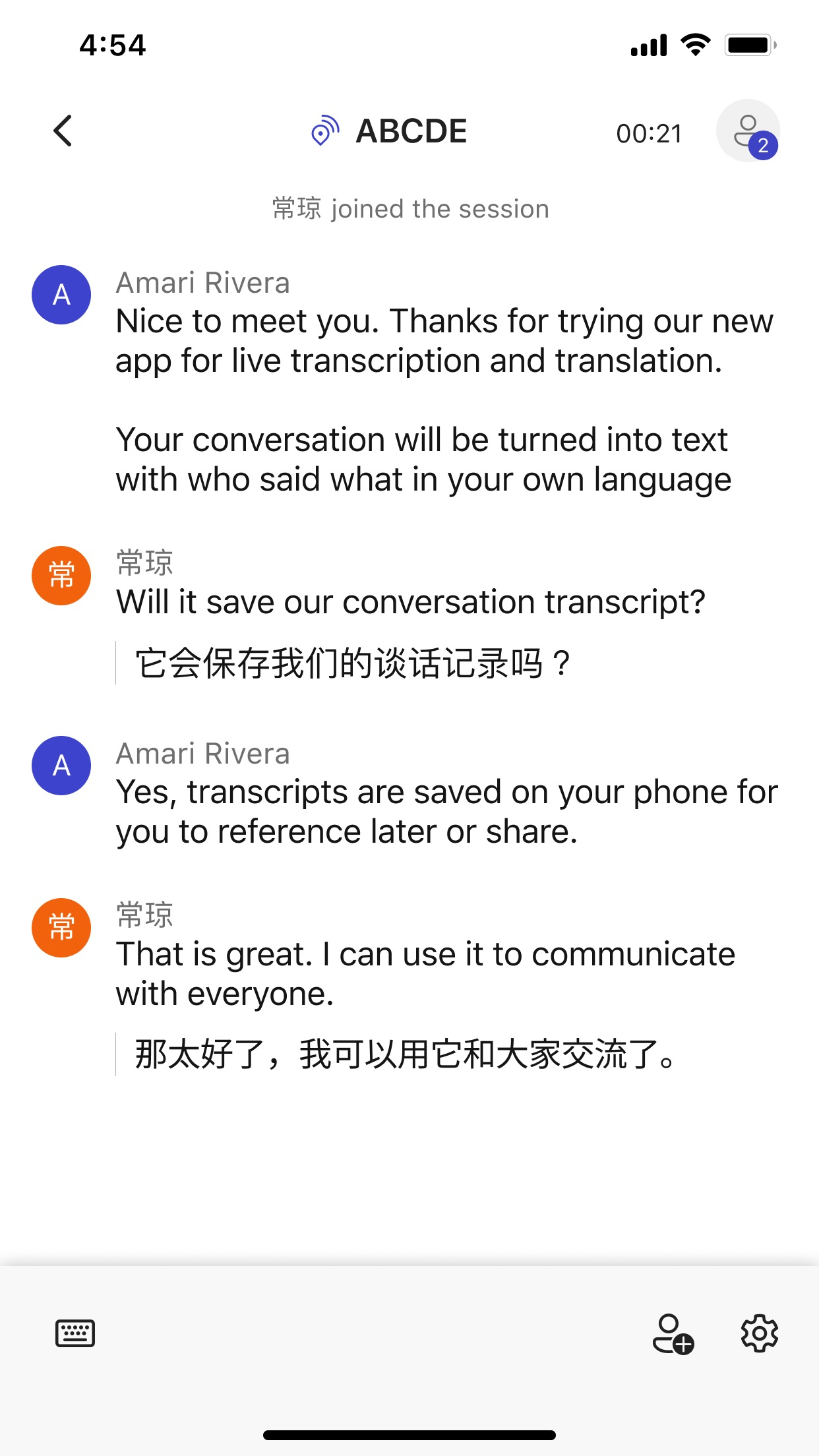 Screenshot do app Group Transcribe