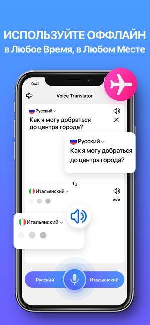 Russko Azerbajdzhanskij Perevodchik Android Apk Free Download Apkturbo