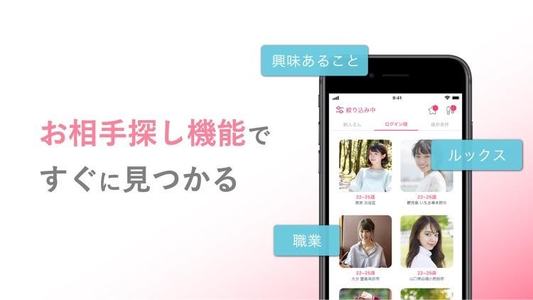 Jメール -出会い・恋人探し・マッチングアプリ