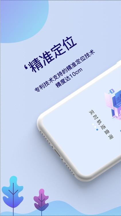 手机定位-情侣定位追踪,家人守护软件