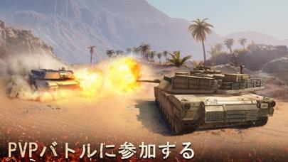 Tank Warfare: PvP Blitz Game紹介画像4